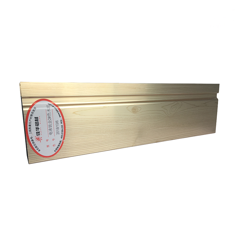 Electrophoretic Golden Color Wood Grain Surface Aluminum Tube Linear Extruded Profiles for sliding windows