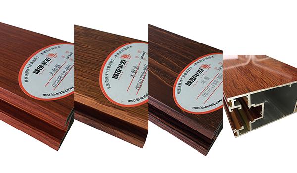 Wooden Grain aluminum profiles
