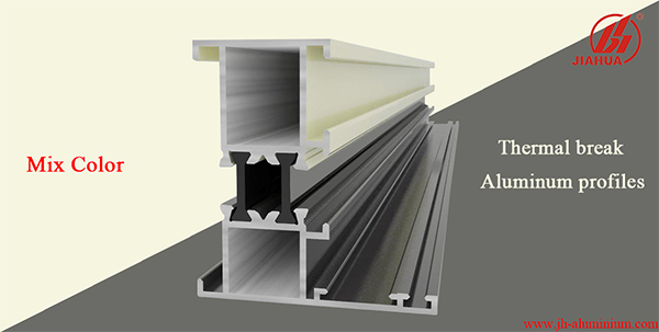 The four steps of producing thermal break aluminum profiles